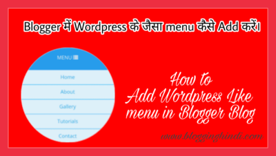 Blogger Blog Me WordPress Jaisa Menu Kaise Add Kare.
