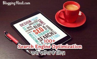 100 Tips Search Engine Optimization Ke Liye – Search Engine Ka King Banne Ke Liye