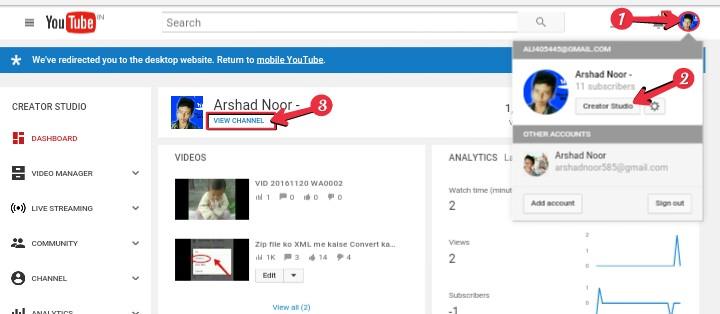 Apke Youtube Channel Se Kisne Subscribe Kiya Hai? Kaise Pata Kare 1